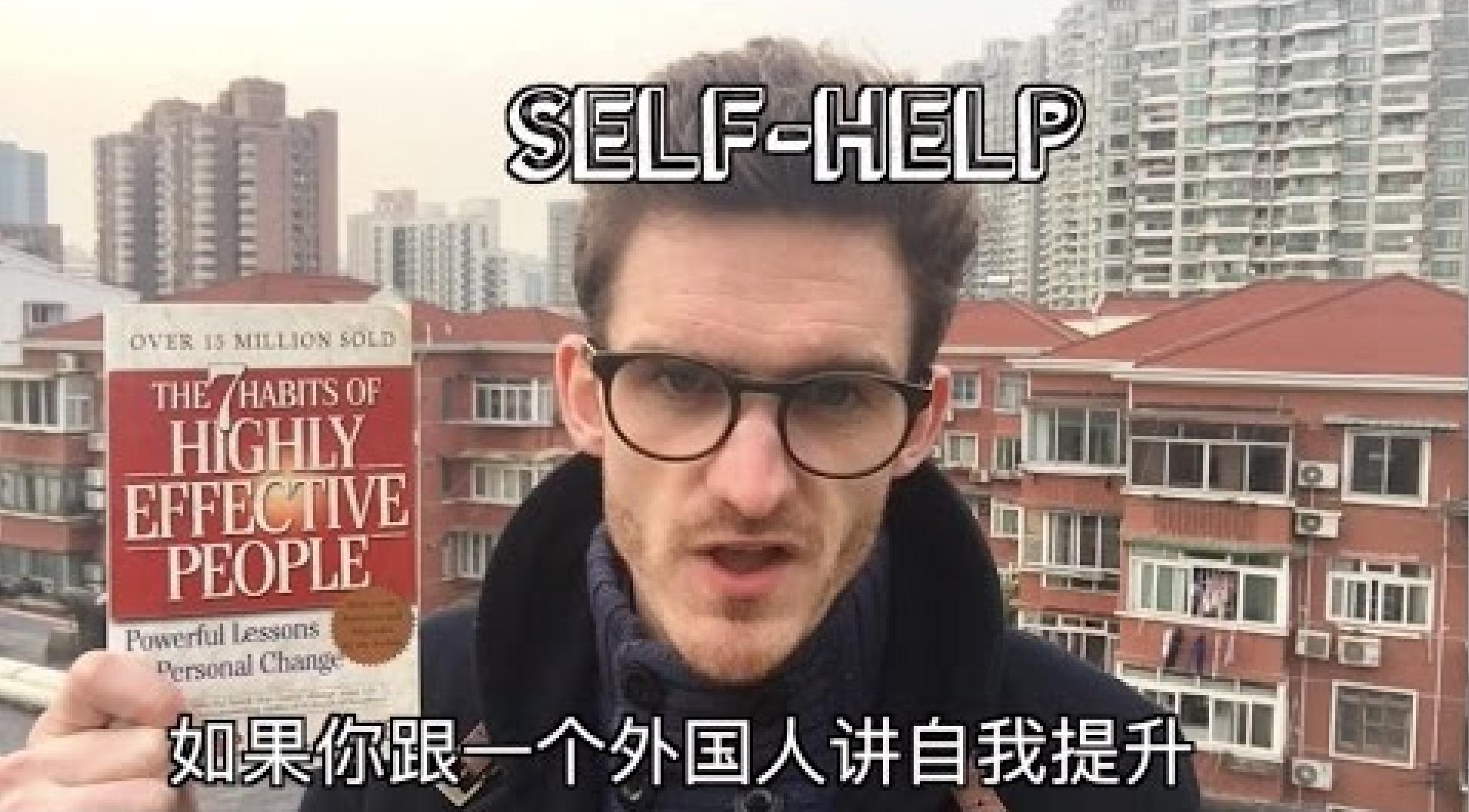 Your China Dream: Foreign KOLs - Brendan Mc Manus(郝给力Hao Geili)