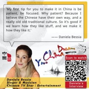 Episode 4: Argentine-Italian Voice of China