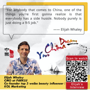 Episode 1: Influencing KOL Marketing in China