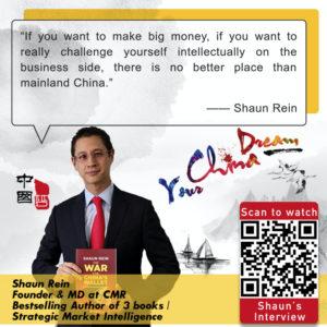 Your China Dream - Episode 10 - Shaun Rein