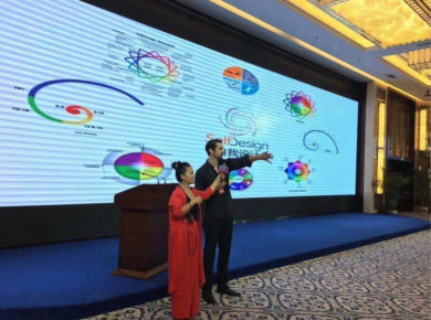 China education forum with dream coach