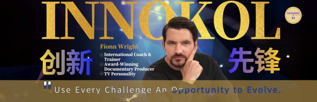 Challenge an opporutunity