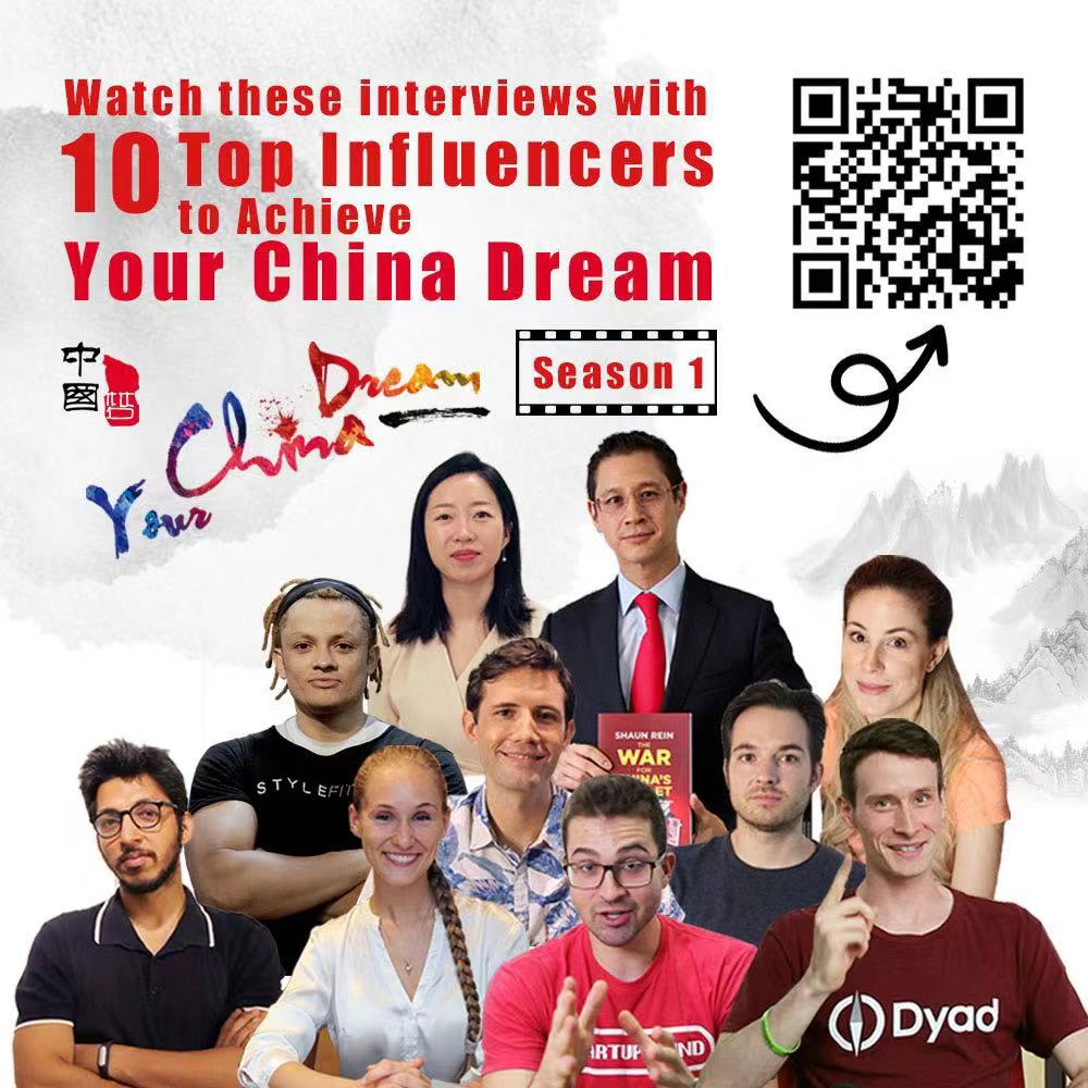 top 10 influencer to achieve your china dream